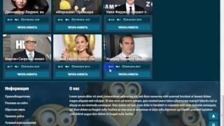 KINOBUBBLE - кино-шаблон для DLE 11