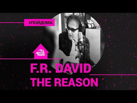 🅰️ F.R. David