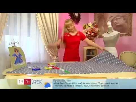 Как сшить платье с юбкой клеш? Часть 1, видео-урок отрезное платье .