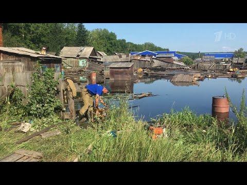 Владимир Путин поручил принять программу по восстановлению жилья в Иркутской области до 15 сентября.