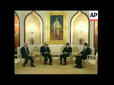 US Secretary of State begins talks on terrorism