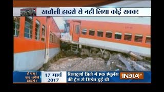 Days after Utkal Express Accident, Kaifiyat Express derails near Auraiya