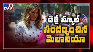 Melania Trump interacts with students at Delhi govt school || Trump India Visit - TV9