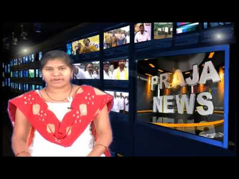 Praja Cable TV// News Bulletin // February 16th// 2018