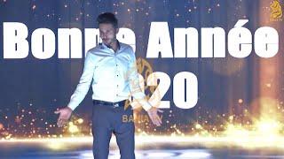 Gambar cover حميدو لحلو يصنع الفرجة و الضحك ليلة رأس السنة على قناة الباهية