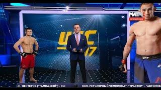 Хабиб, Олейник и другие. События и курьёзы из MMA и бокса. Матч ТВ
