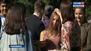 Талановиті школярі з десятків російських регіонів приступили до занять у Літній школі НГУ