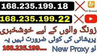 Zong 4G Unlimited Free internet New Proxy Unlimited 2018 By ShininG StaR