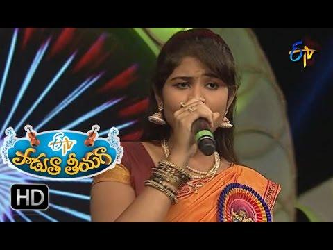 Kalanaina Song  Haripriya Performance in ETV Padutha Theeyaga   11th Dec 2016