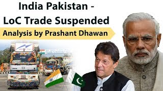 India Pak- LoC Trade Suspended भारत ने PAK के साथ बंद किया सीमा पार व्यापार