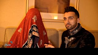 WHEN YOU GET AN ARRANGED MARRIAGE | Sham Idrees