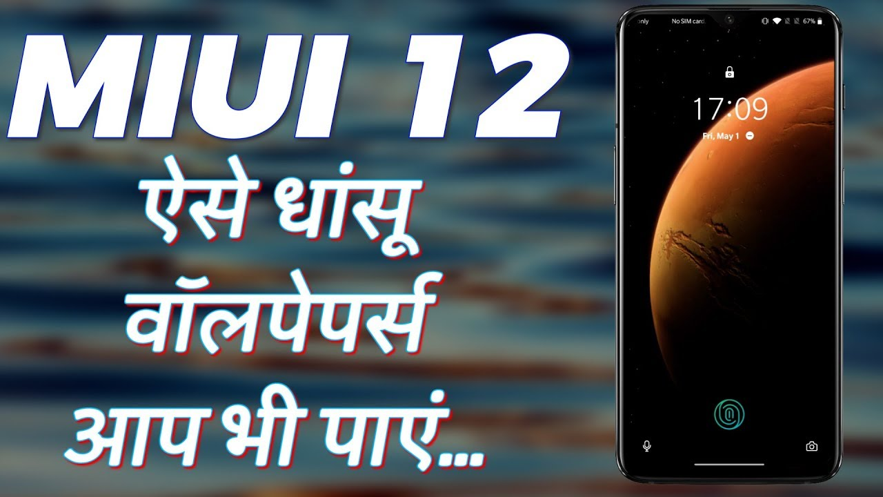 How To Download Miui 12 Super Live Wallpapers On Other Android Phones Ndtv Gadgets 360