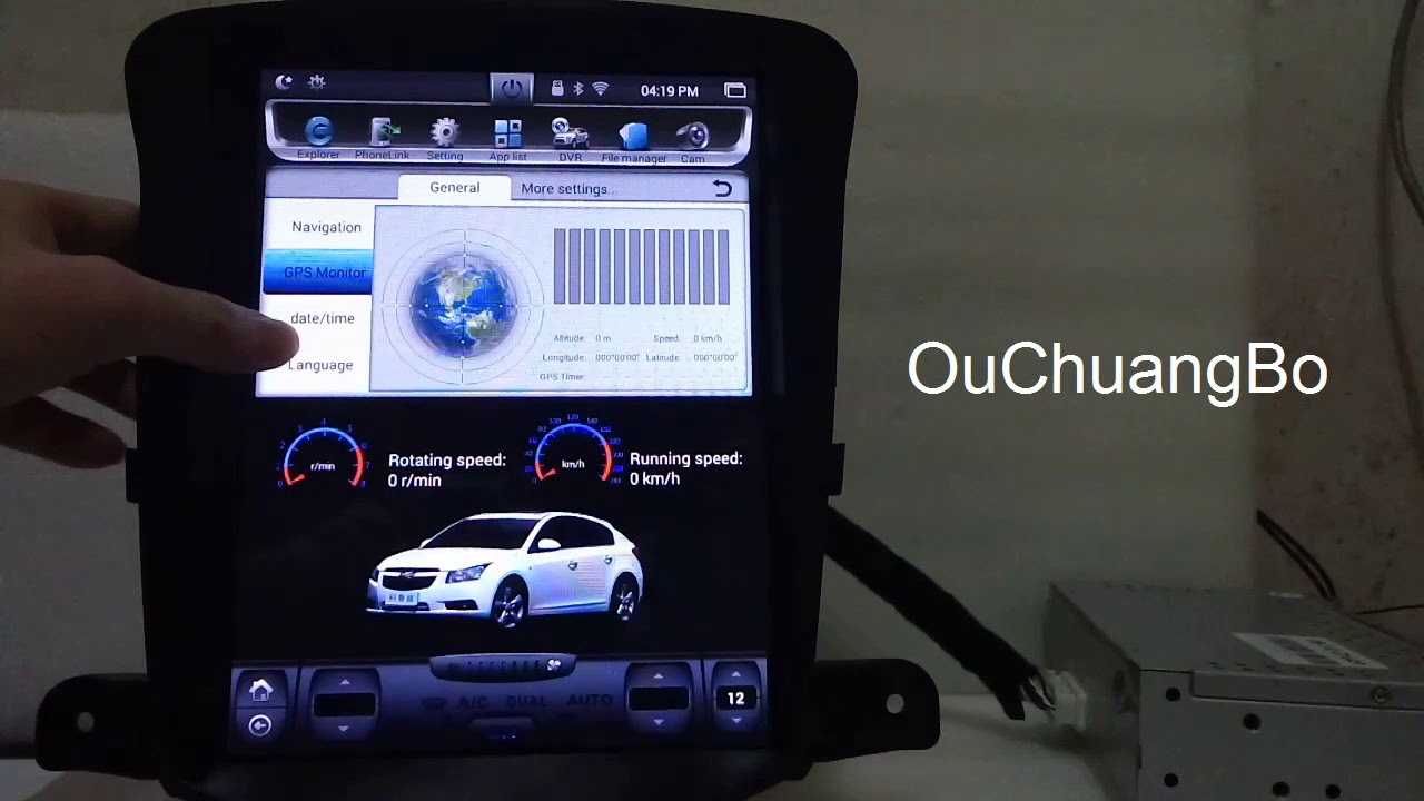 Ouchuangbo Chevrolet Cruze 2009 2014 Vertical Screen
