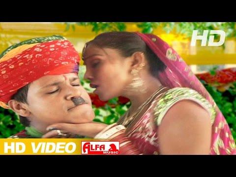 Are Mhara FULYA Tejaji Ke Jabo Kaiya Bhulya Rajasthani HD Video Song