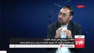 MEHWAR: Criticism Over Silence of Govt About Kunduz Mounts