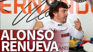 Fernando Alonso renueva con McLaren   Diario AS