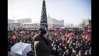 Навальный в Новокузнецке/Вступительная речь/HD (09.12.17)