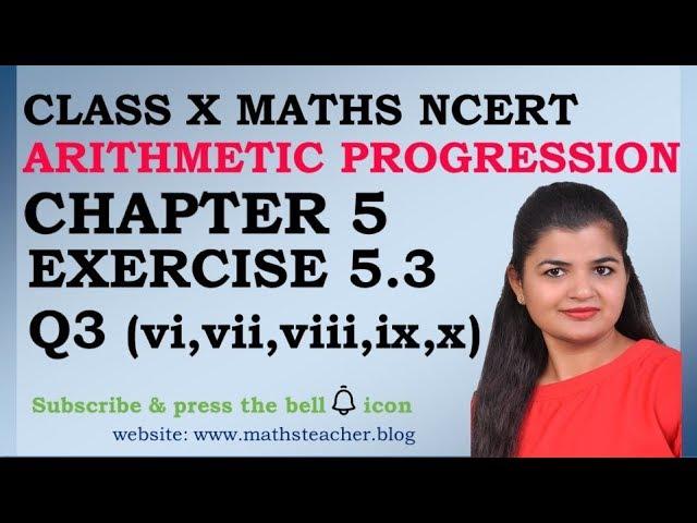 Chapter 5 Arithmetic Progression Ex 5.3 Q3(vi to x) class 10 Maths