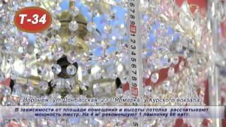 видео Натяжной потолок 4 кв м купить с установкой в Москве по выгодной цене