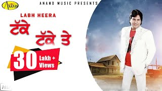 LABH HEERA l TAKKE TAKKE TE l LATEST PUNJABI SONG 2019 l ANAND MUSIC l NEW PUNJABI SONG 2019