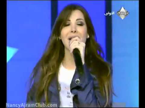 Nancy Ajram - Shakhbat Shakhabeet Star Zghar