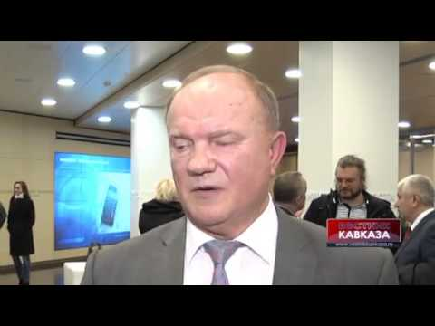 "Gennady Zyuganov: ""Settlement of the Nagorno-Karabakh conflict is coming"""