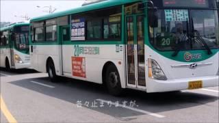 光州-大邱高速道路 - Gwangju–Da...
