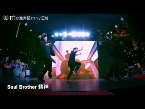 China WuHan Hip Hop Culture week Judge performance(Oldfish(SKC)+Allen(THE PARTY)+Stanly(D-CLAN)2017