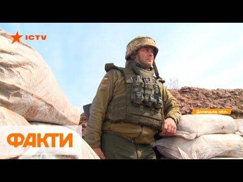Режим тишины не начался: боевики продолжают обстрелы на передовой