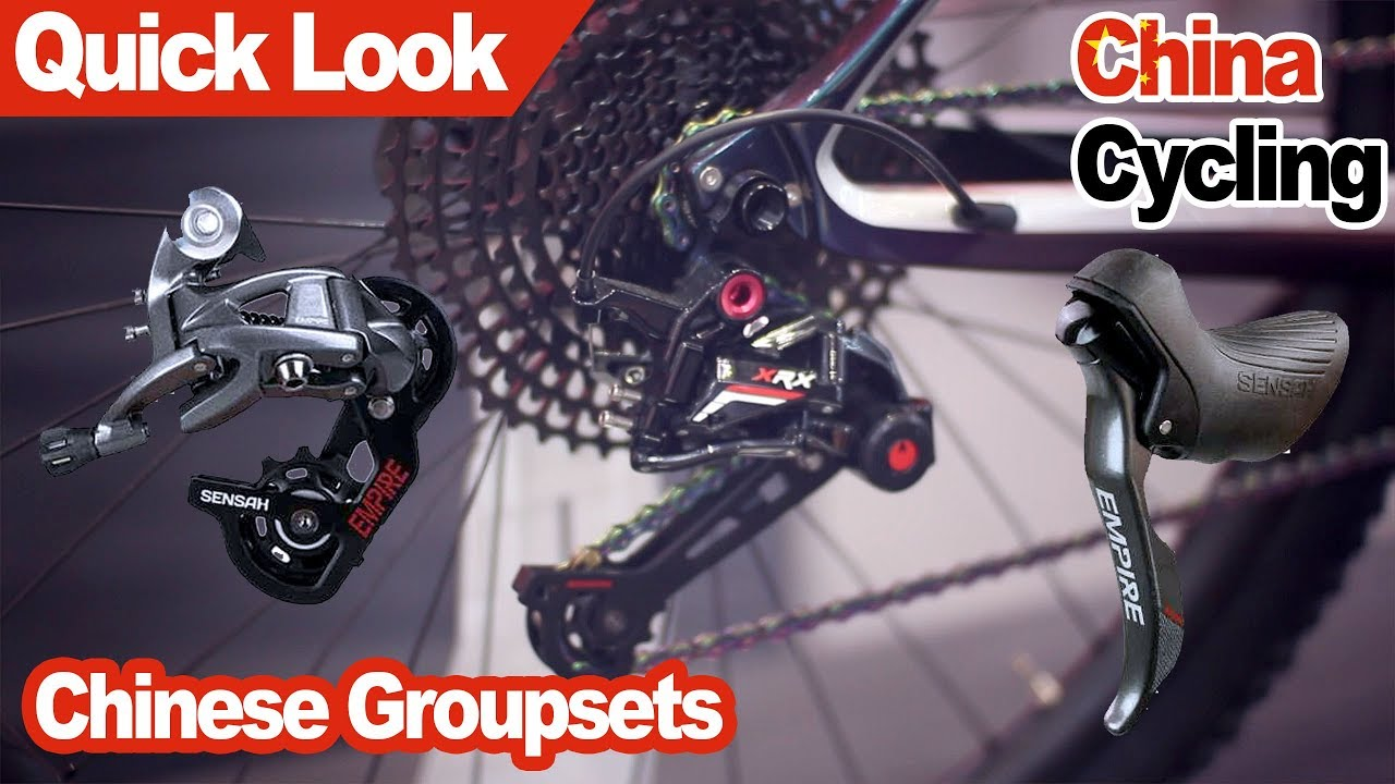 Download Chinese Groupsets at the Shanghai Bike Show 2019