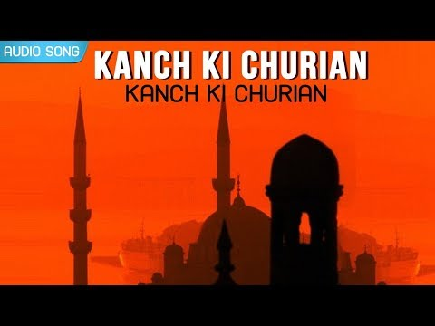 Kanch Ki Churian | Chhote Babu Qawal Latest Qawwali | Bengali Latest Qawwali | Gathani Music