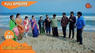 Pandavar Illam - Ep 339 | 05 Jan 2021 | Sun TV Serial | Tamil Serial