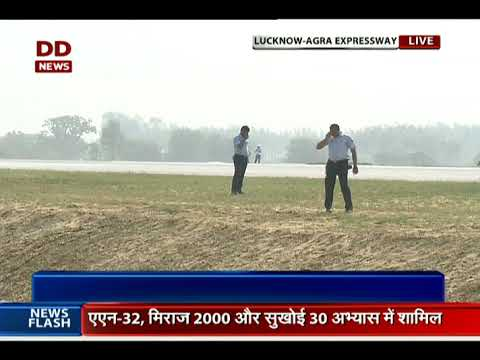 IAF exercise on Lucknow-Agra expressway begins