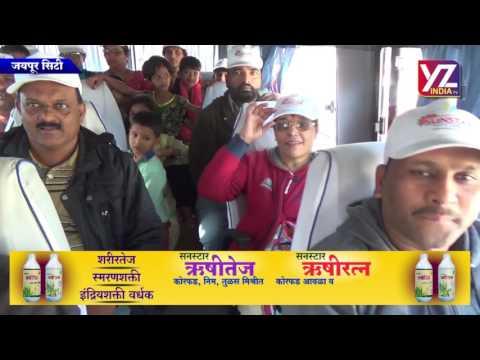 Sunstar Jaipur Tour 2015