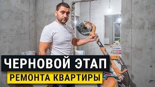 Ремонт квартиры в Москве или самоизоляция?