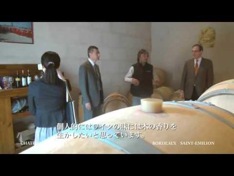 【ワイナリー訪問記】シャトー・グロ・カイユ 訪問記(CHATEAU GROS CAILLOU)