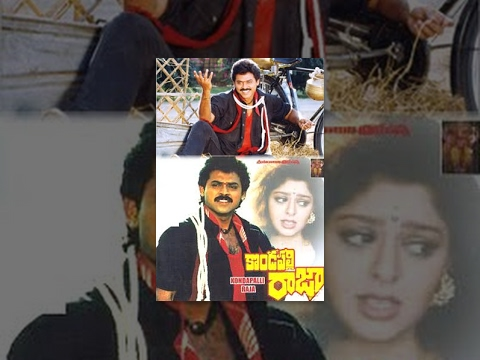 Kondapalli Raja Full Length Telugu Movie || Venkatesh || Nagma - TeluguOne