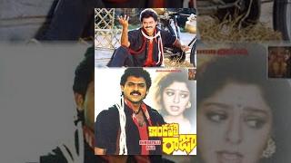 Kondapalli Raja Full Length Telugu Movie || Venkatesh || Nagma - TeluguOne