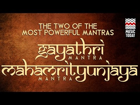 Gayatri Mantra, Mahamrityunjaya Mantra I Audio Jukebox I Devotional I Shankar Mahadevan