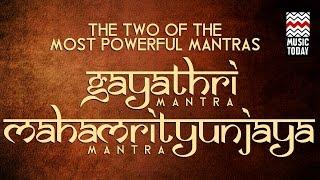 Gambar cover Gayatri Mantra, Mahamrityunjaya Mantra I Audio Jukebox I Devotional I Shankar Mahadevan