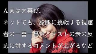 【芸能ニュース】マツコ、小松菜奈vs.山本舞香のバトルを制止「やめなさ...