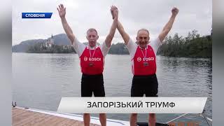 Сюжет телеканалу TV5. Запорізькі майстри веслування підкорили світ