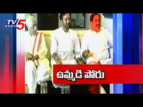 Target TRS | TDP & BJP Master Plans For By-elections : TV5 News