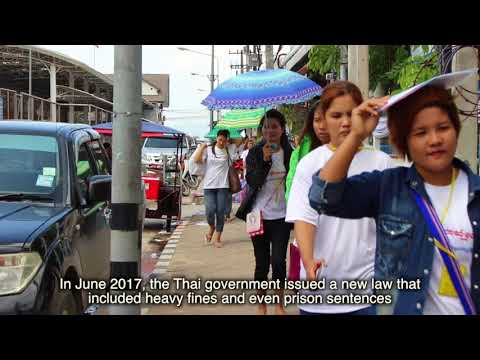 Realities and change: Migrant Women from Myanmar tell their story (Burmese with English subtitle)