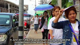 Realities and Change: Migrant Women from Myanmar tell their story (Burmese with English subtitles)