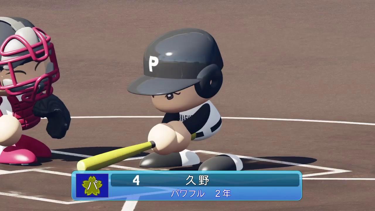 【パワプロ2020】栄冠ナイン PART 2【実況パワフルプロ野球2020】eBASEBALL