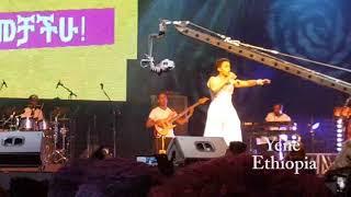 Zeritu Kebede Stage Performance at Gize Concert 2