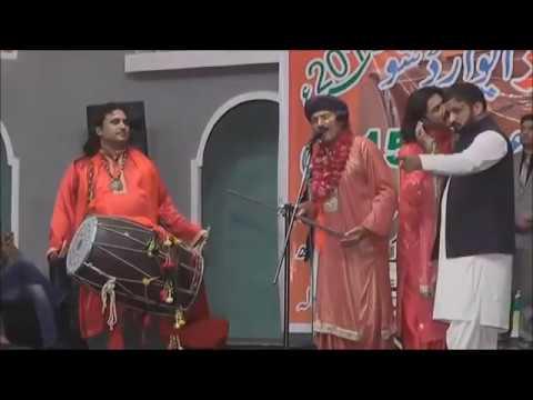 Download alam Lohar ka  shagird Sadeek Kumhar Rehmani