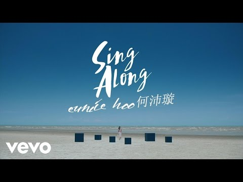 Eunice Hoo 何沛璇 - 《Sing Along》 官方完整版MV  (Official Music Video)