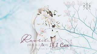 [Vietsub] Ailee (에일리) _ Rewrite..If I Can (다시 쓰고 싶어) - Stafaband